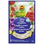Compo удобрение длительного действия для цветущих растений 60 г