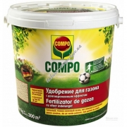 Compo Твердое удобрение длительного действия для газонов 8 кг