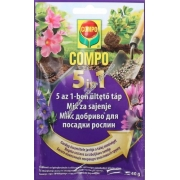 Compo Удобрение длительного действия для посадки растений 40 г 5 в 1 микс