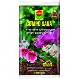 Compo Sana торфосмесь для орхидей 5 л
