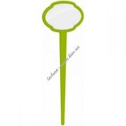 Столбик для подвязки EMSA LANDHAUS 7 х 20 см (Зеленый)