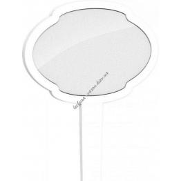 Столбик для подвязки EMSA LANDHAUS 7 х 20 см (Белый)